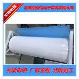 3M8820導熱雙面膠帶 3M導熱膠帶 廠家直銷 價格優惠 可定製加工