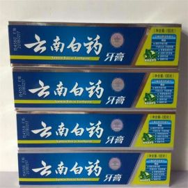 牙膏厂家加工定做云南白药牙膏批发