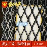 标准型重型钢板网 1-8mm防护钢板网 船舶脚踏网定制