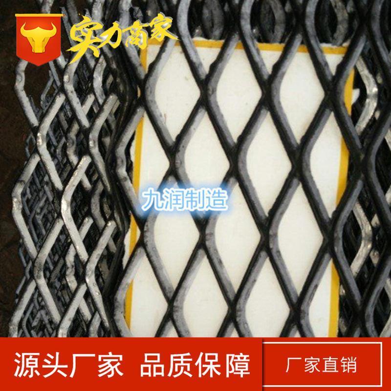 標準型重型鋼板網 1-8mm防護鋼板網 船舶腳踏網定製