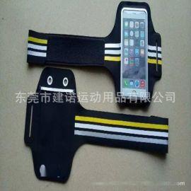 户外用品外贸爆款 手机防水袋臂带 防水手机套  夏季健身运定制