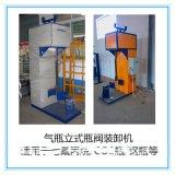 七氟丙烷瓶 立式瓶閥裝卸機 內部乾燥機 成套檢測設備