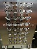 一齣32腔花生油瓶蓋模具 食用油拉環瓶蓋模具  廣口瓶胚模具