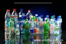大口径PET塑料瓶 小口径塑料瓶 模具 瓶盖