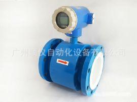 供应广州污水 自来水 ** 泥浆电磁流量计产品