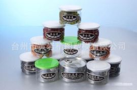 高透明塑料易拉罐 食品包装塑料容器 高端食品罐