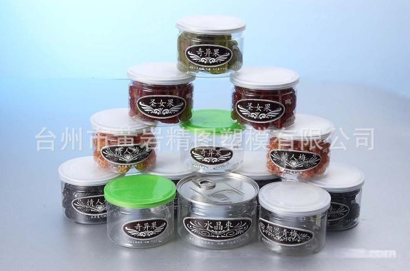 高透明塑料易拉罐 食品包装塑料容器   食品罐