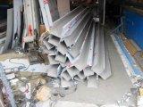 漢陰供應不鏽鋼304直角剪板折彎公司報價電話【價格電議】