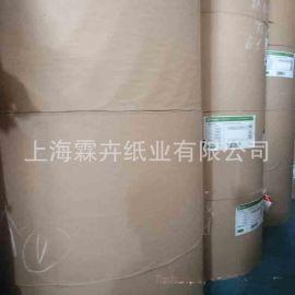 上海俄罗斯赛佳牛皮纸 75g80g伸性纸袋纸