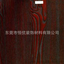 木纹纸热转印纸印花纸金属标识铝型门窗转印纸厂家直销定制花色