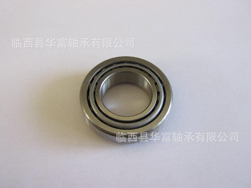 CNHF 华富L44643/10英制圆锥滚子轴承 厂家直销 精工拖车农用机械