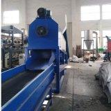 PE管材回收設備  塑料管材回收設備廠家直銷
