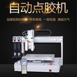 自动点胶机生产厂家设备高速AB硅胶视觉点胶机原理真空灌胶机三轴自动控制