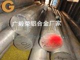 5A02进口焊接船舶防锈铝板