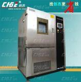 恆溫恆溼機維修,TC機維修,高低溫箱修理