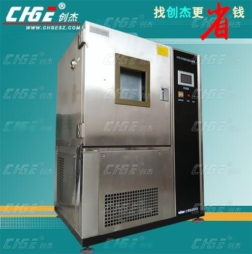 恒温恒湿机维修,TC机维修,高低温箱修理