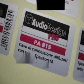 环保标签纸/日用品不干胶标签/印刷条形码不干胶贴纸/铜版纸不干胶