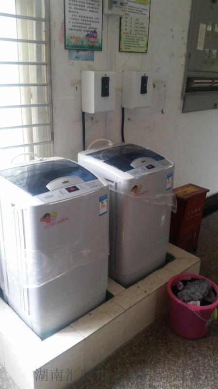 廣東投幣微信支付式洗衣機 ;佛山自助式洗衣機w