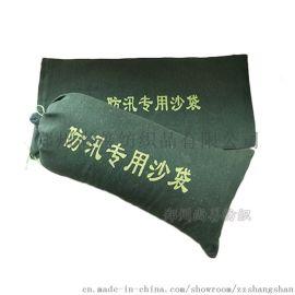 帆布防洪沙袋厂家 布料结实耐腐蚀