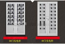 洛阳条码手机充电柜物品存放柜厂家