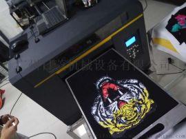 **款小型个性T恤打印机 平板打印机 万能打印机,数码印花机