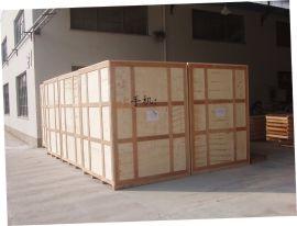 胶合板木箱,出口免熏蒸木箱