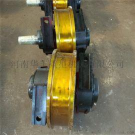 浙江600*180套装车轮组天车小车角箱轮锻件轮子