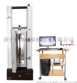 廠家直銷恆旭微機控制高低溫萬能試驗機