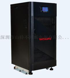 深圳山特MD工频机20K-30K