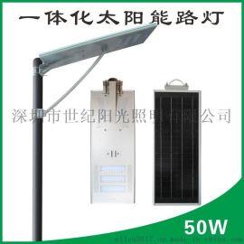 光伏发电户外照明50W太阳能一体化路灯庭院灯光控感应智能照明灯