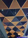 隔断吊顶铝网 铝板网吸音墙面 陕西铝板网