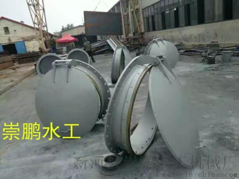 厂家推荐拍门河道专用铸铁拍门河北拍门厂家