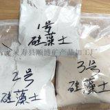超細矽藻土粉天然無素環保矽藻土 煅燒矽藻土