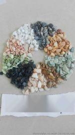 河北供應各種顏色洗米石,質量好