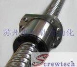 專業定製  大導程滾珠絲桿   大導程螺母SFS4020 SFS5020  品牌SKL