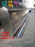 安徽蕪湖學校改建衛生間不鏽鋼小便槽定製