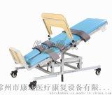 康复产品,康复器材,手动直立床