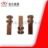 ST-1螺栓型全铜设备线夹 国标导线35-50平方