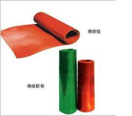 (3-12)mm 高压绝缘地毯