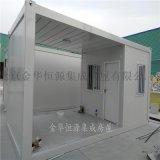 北京臨建,箱式活動房,達到  要求標準