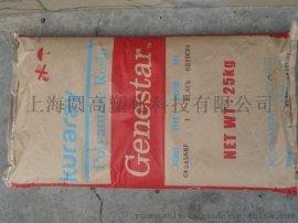 PA9T 日本可乐丽 GN2450 高强度