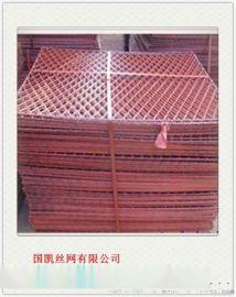 菱形脚手架钢笆片 菱形脚踏网  脚手架钢板网