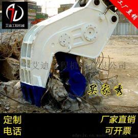 液压粉碎钳 混凝土粉碎钳 拆除钳 工厂直销