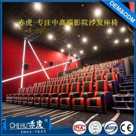 赤虎功能影院沙发 超纤电动皮艺沙发