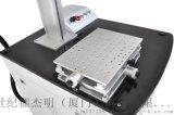 非金属激光打标机 激光雕刻机