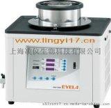 EYELA东京理化冷冻干燥机FDU-1200