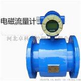 广东制造 电磁流量计 智能污水一体式流量计 价格优惠