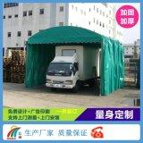 广东信威帐篷CC-111雨篷