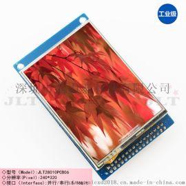 2.8寸240*320液晶TFT模块,带SD卡触摸