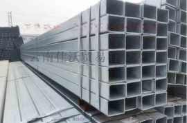 云南普碳钢方管、昆明低合金方管、大量库存、质优价廉